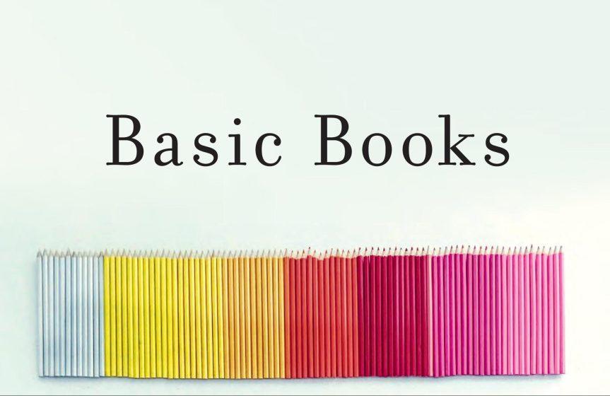 ARB Recommends: From the Basic Books Fall 2020Catalog
